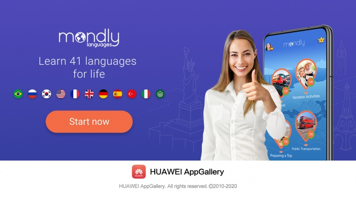 Huawei AppGallery Mondly 2